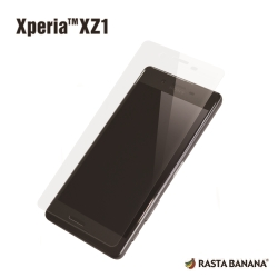RASTA BANANA XPERIA XZ1 3D 全滿版保貼