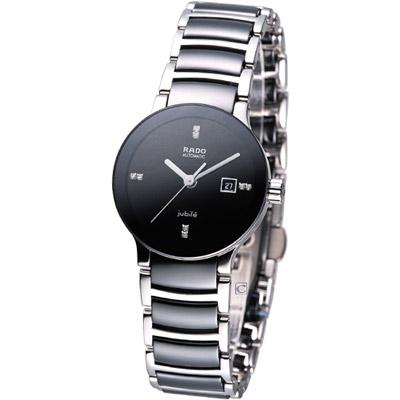 RADO Centrix 典雅都會陶瓷真鑽機械腕錶-黑/28mm