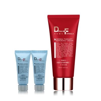 DF美肌醫生-植萃全效修護霜50ml-贈水凝霜8mlX2