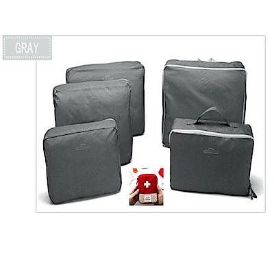 TA1606GY+1610 旅遊五件組立體收納袋加贈急救收納袋
