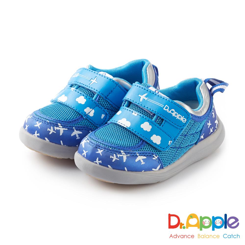 Dr. Apple 機能童鞋 飛機翱翔天際酷炫休閒童鞋款 水藍