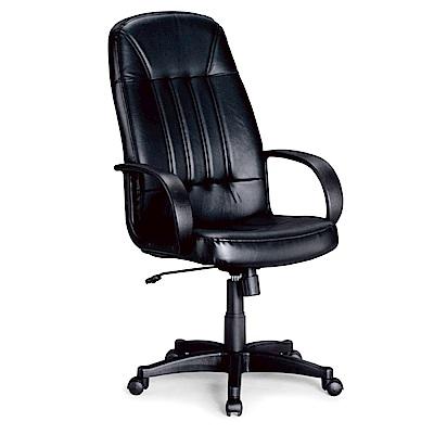 GD綠設家 羅加美皮革低背辦公椅-64x52x120cm免組