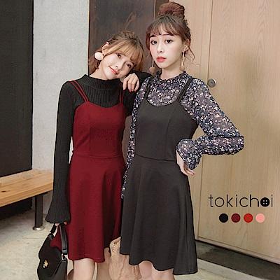 東京著衣 多色約會必備氣質雙肩帶洋裝-S.M.L(共四色)