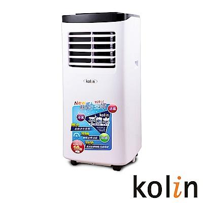 KOLIN歌林 不滴水4-6坪冷專清淨除濕移動式空調8000BTU(KD-201M03)