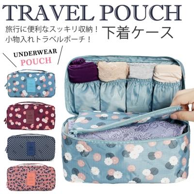 FUNNNY 旅行系列 多用途防潑水 衣物收納包/萬用包 (L)