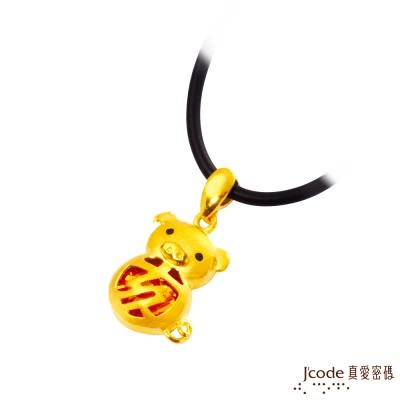 J'code真愛密碼 豬(亥)黃金/水晶墜子 送項鍊