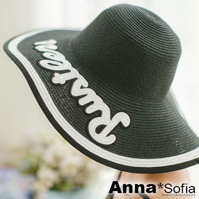 AnnaSofia-繞滾圈邊草英字-超寬簷防曬遮陽