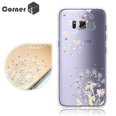 Corner4 Samsung Galaxy S8 奧地利彩鑽防摔手機殼-彼岸花