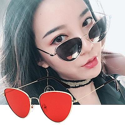 BeLiz 金框貓眼 透視炫色時尚墨鏡 金框紅
