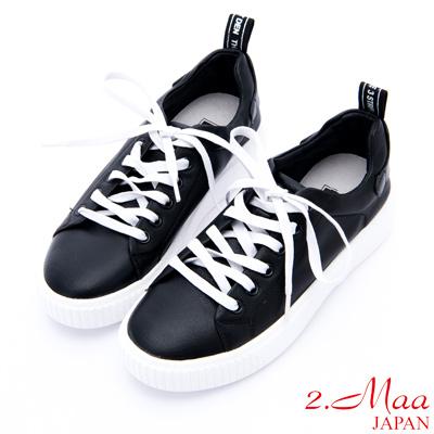 2.Maa - 舒適好穿牛皮綁帶小白鞋 - 黑