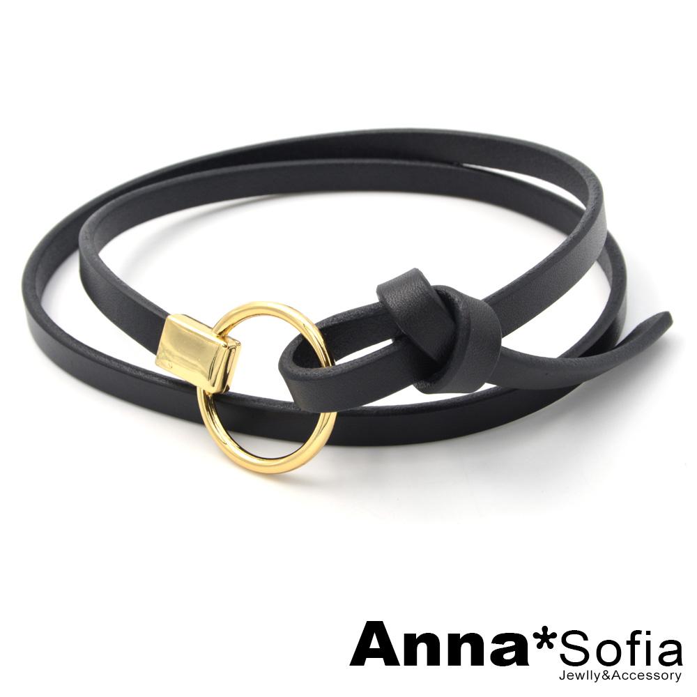 AnnaSofia 空圈穿綁扣式 頭層牛皮超細腰帶(酷黑)