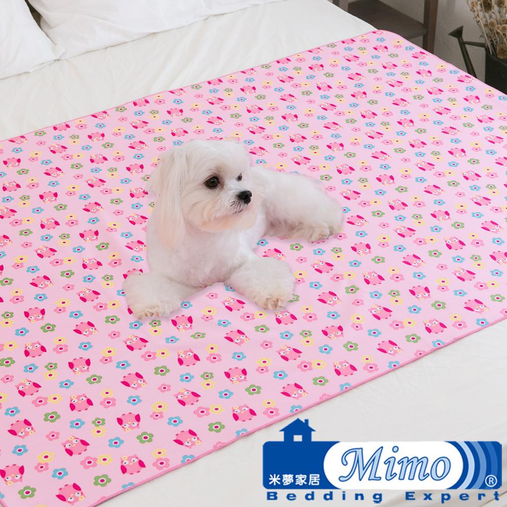 米夢家居 台灣製造-全方位超防水止滑保潔墊/寵物墊(105x144cm)-四色任選