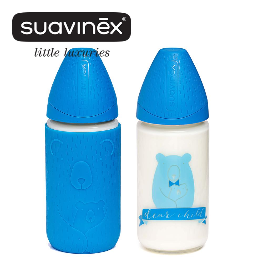 奇哥 suavinex 熊熊玻璃奶瓶+矽膠套 (藍色)
