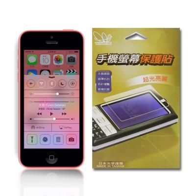 APPLE iPhone5C 專用螢幕保護貼(正面)