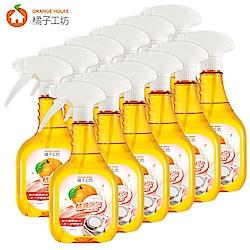 橘子工坊 橘油泡泡食器清潔550ml x12瓶