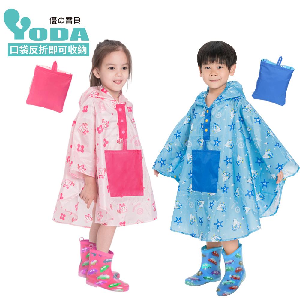 YoDa救援小英雄波力兒童雨衣(共兩色可選)-AMBER安寶-M-100~130cm