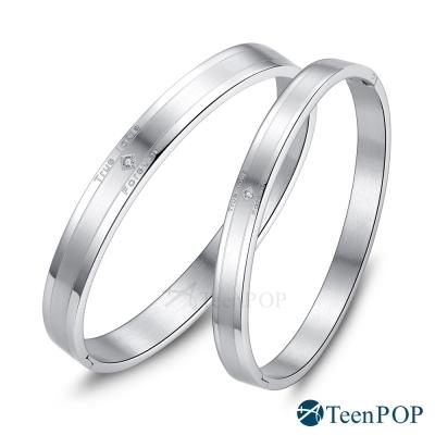 ATeenPOP-西德鋼情侶手環-真愛Forever-銀色