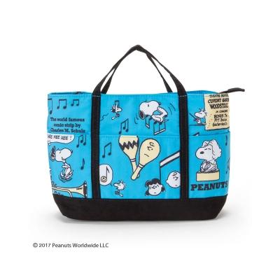 Sanrio SNOOPY幽默圖紋系列防潑水包中包(藍-音樂會)