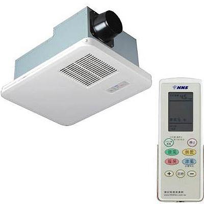 康乃馨 BS-130浴室暖房乾燥機110V(遙控)