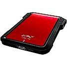 ADATA 威剛 XPG EX500 紅色 USB3.1 Gen 1 2.5吋 硬碟外接盒