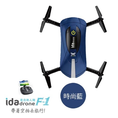 Ida F1 意念空拍機 遙控直升機
