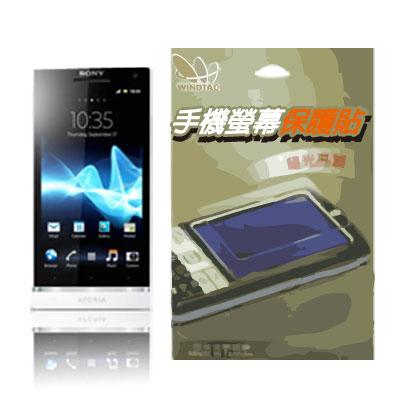 WINDTAC SONY XPERIA S LT26i  專用螢幕保護貼
