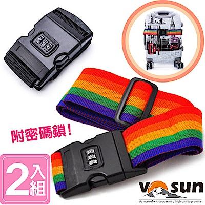 【台灣 VOSUN】新款 加長旅行箱束箱帶/行李綁帶(附密碼鎖)_<b>2</b>入組