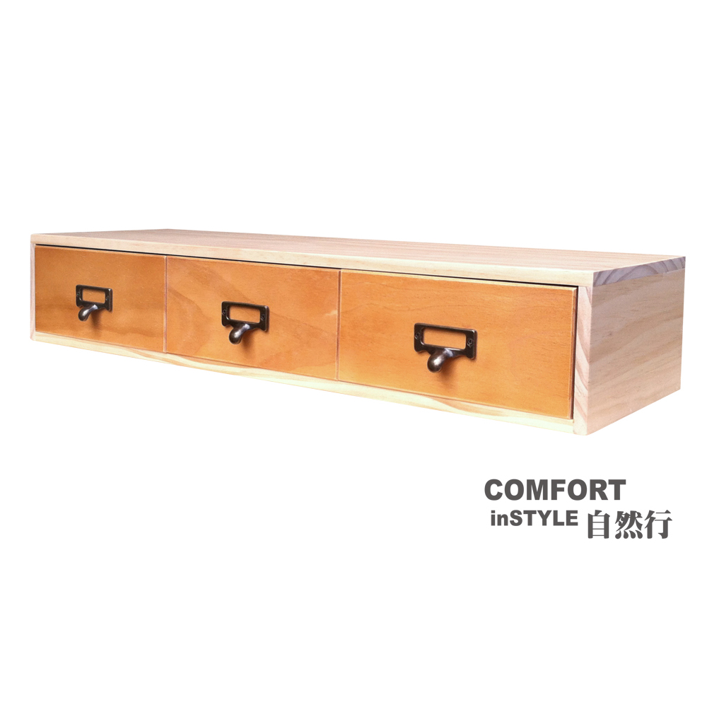 CiS自然行實木家具 收納盒-分類-大框M款+3抽屜(溫暖柚木色)