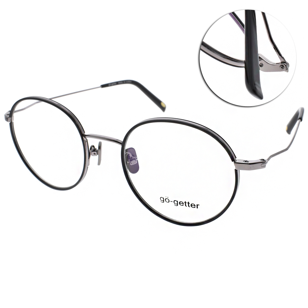 Go-Getter眼鏡 文青圓框款/黑-槍銀#GO3027 C03