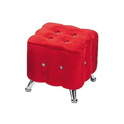 H&D 絨布造型方凳 (寬39X深39X高39cm)