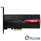 PLEXTOR M9PeY 1.0TB SSD PCIe介面 固態硬碟/(五年保)