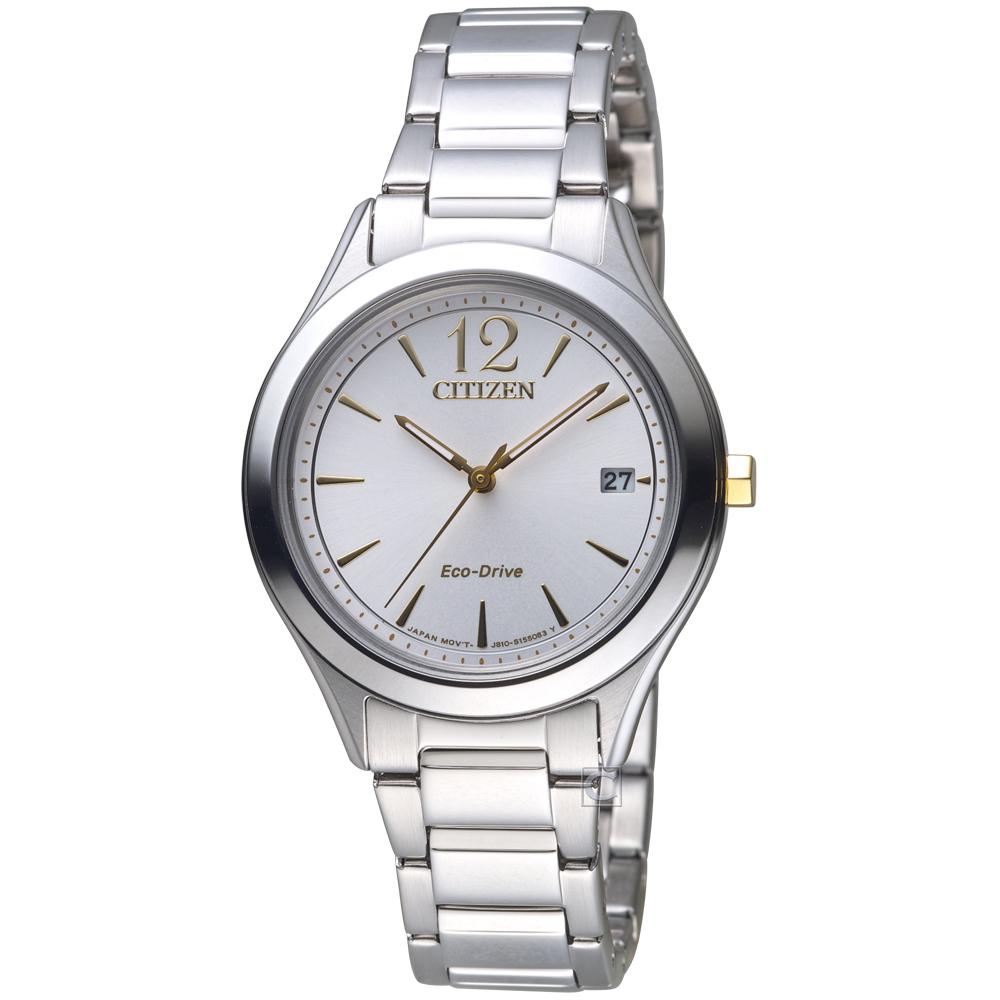 CITIZEN星辰極致雅範光動能時尚腕錶(FE6124-85A)-33mm