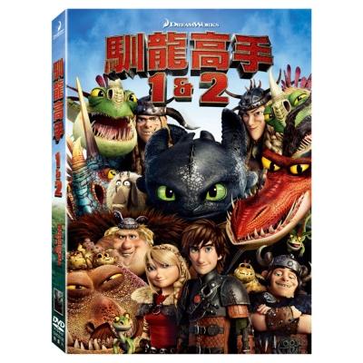 馴龍高手-1-2-套裝-DVD