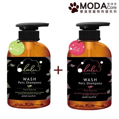摩達客 LULU SPA寵物洗毛精-純淨修護(皮膚病)+舒緩止癢 兩瓶組