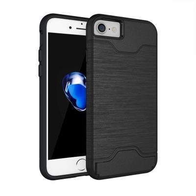 極簡派 Apple iPhone 7/8 插卡式保護殼(送保貼)