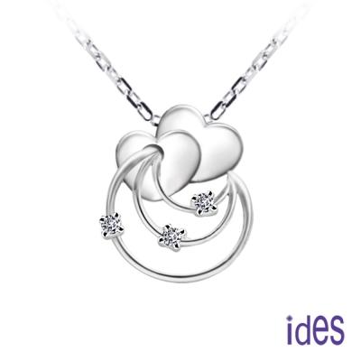 ides愛蒂思 心心相印系列鑽石項鍊/心型愛心