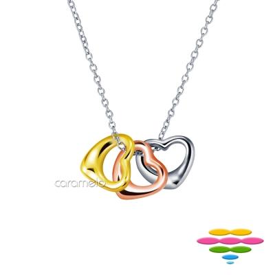 彩糖鑽工坊 桃樂絲 Doris系列 銀鍍三色金項鍊