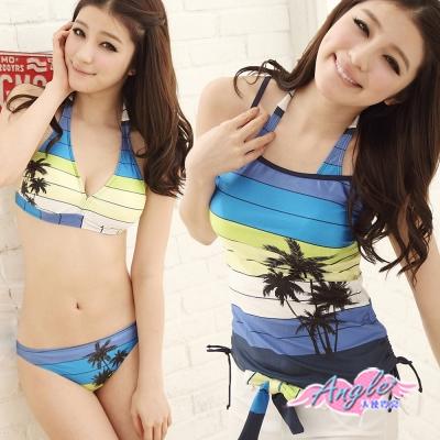 天使霓裳 熱帶風情 四件式比基尼泳裝 泳衣(黃M~XL)