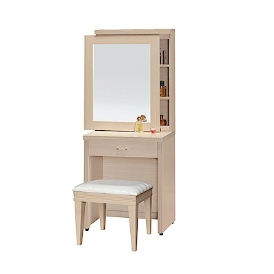 品家居 凱兒2尺橡木紋立鏡式化妝鏡台含椅-60x40x158cm免組