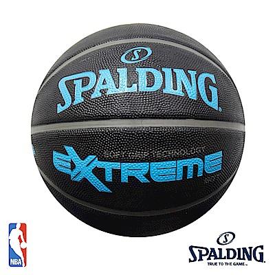 SPALDING SGT 深溝柔軟膠 #7 黑 籃球 SPA83306