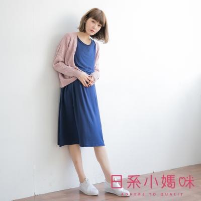 日系小媽咪孕婦裝-韓製哺乳衣-親膚軟感棉腰抽繩長洋裝-共五色