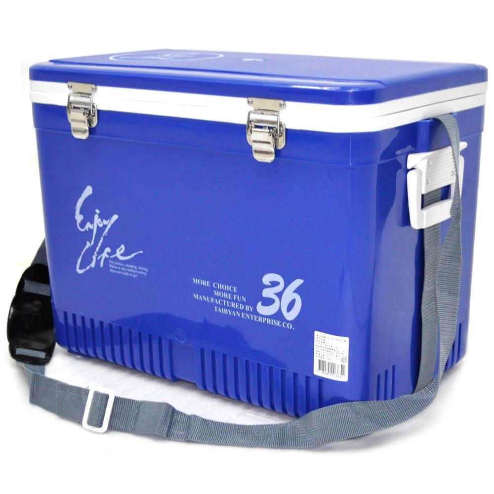 【台灣製造】36公升冰桶-急速配