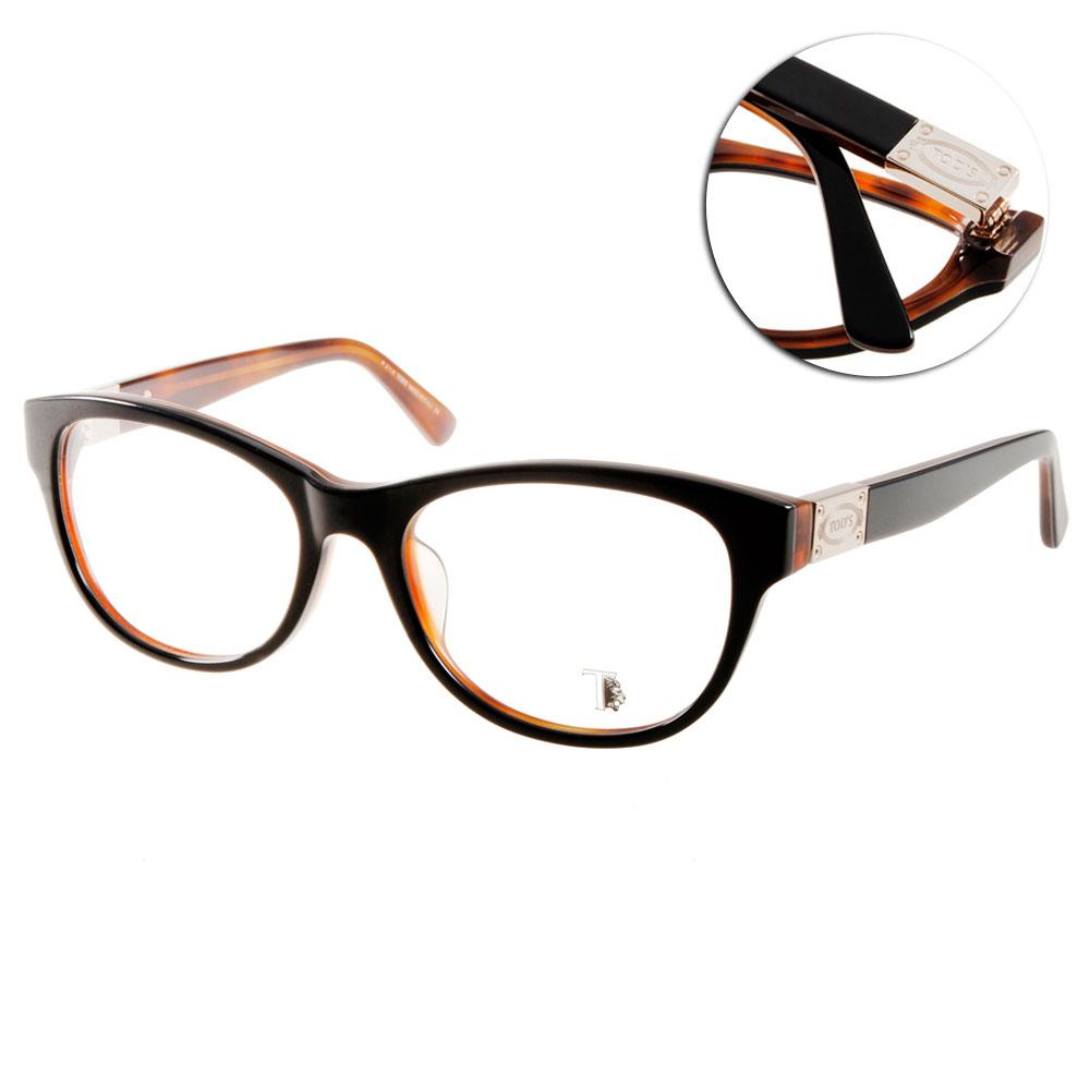 TOD'S 眼鏡 卓越品味/黑-琥珀棕#TOD4121 005