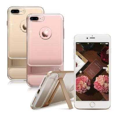 AISURE Apple iPhone 7 Plus 5.5吋 魔法防撞支架手機...