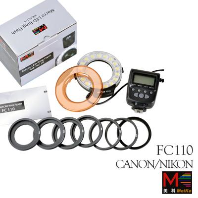 Meike 美科環形閃光燈 FC110 FOR NIKON/CANON
