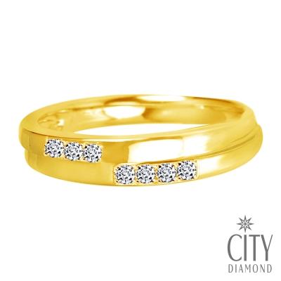 City Diamond『微醺秋意』男鑽戒(黃K金)