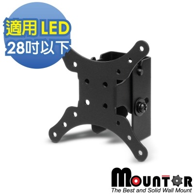 Mountor自由式可調型壁掛架/螢幕架MF1010-適用28吋以下LED