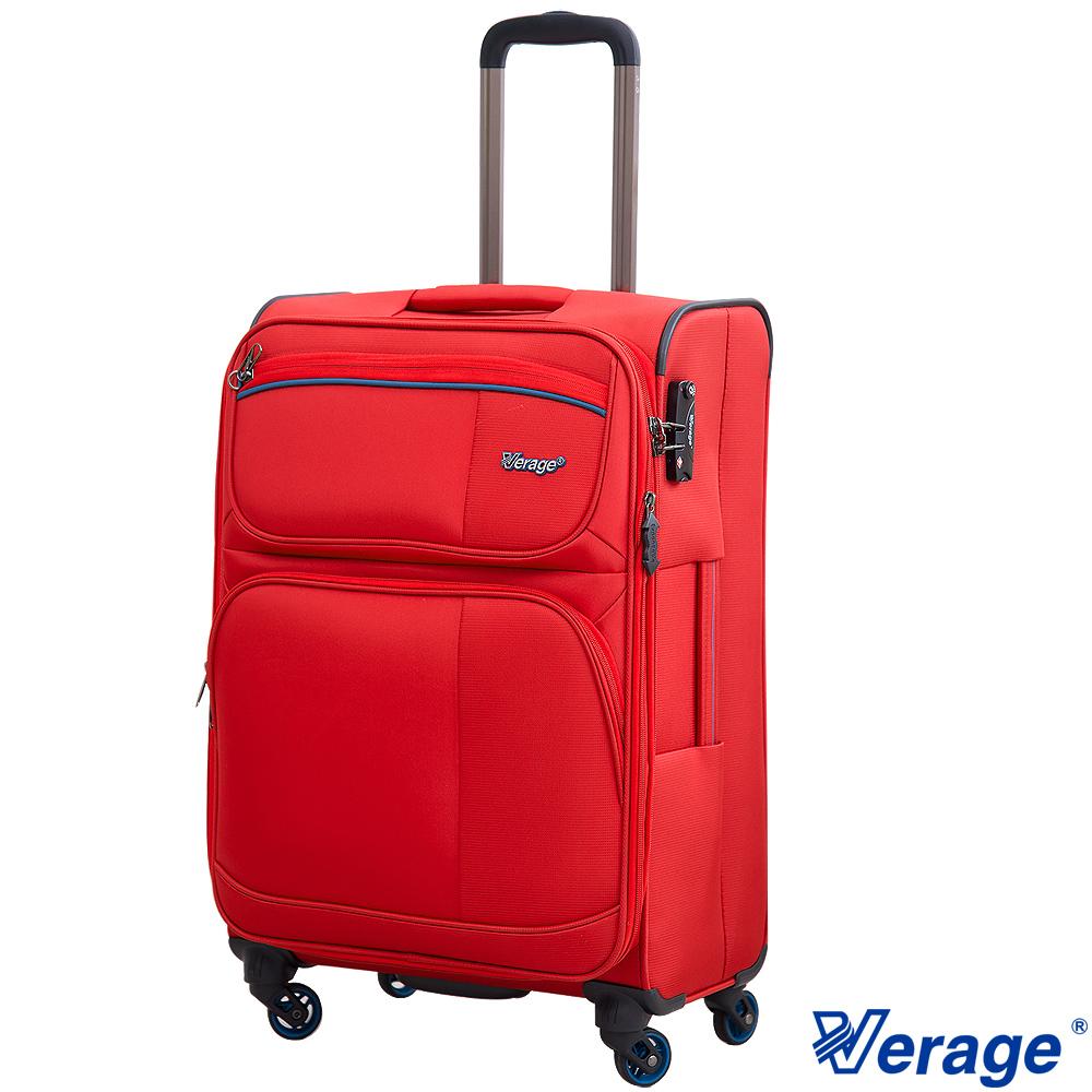 Verage 維麗杰 24吋 輕量典藏系列旅行箱(紅)