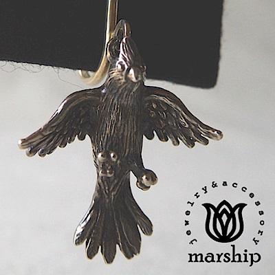 Marship 日本銀飾品牌 鸚鵡耳環 展翅飛翔款 925純銀 古董銀款 夾式耳環