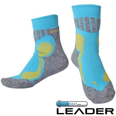 LEADER COOLMAX 排汗高筒 戶外健行 機能運動襪 (藍色)